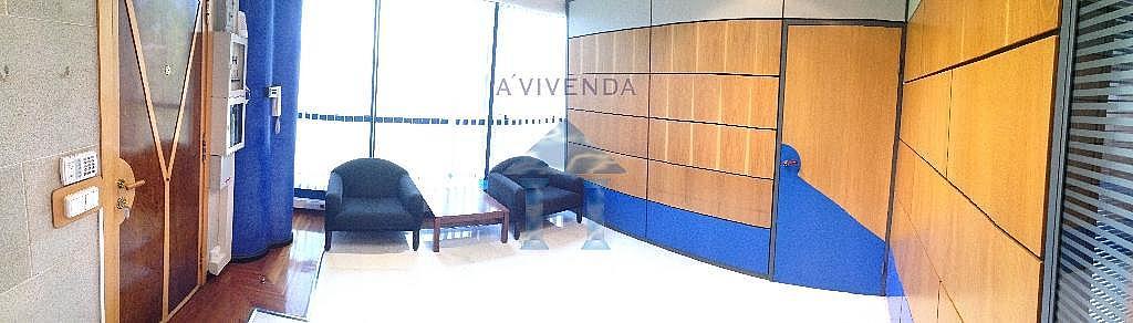Foto del inmueble - Oficina en alquiler en Vigo Casco Urbano en Vigo - 287367700