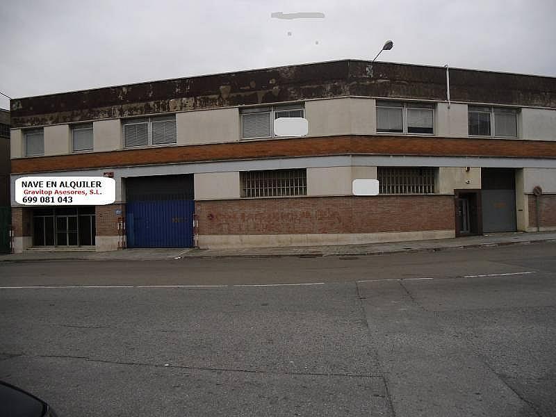 Foto - Nave industrial en alquiler en calle Camps Blancs, Camps Blancs en Sant Boi de Llobregat - 242243563