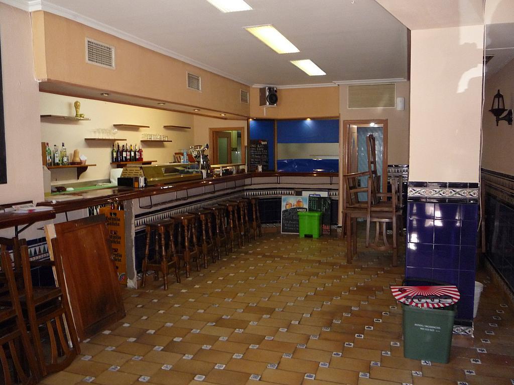 Bar en alquiler en calle Garcilaso, La Alhóndiga en Getafe - 284829784