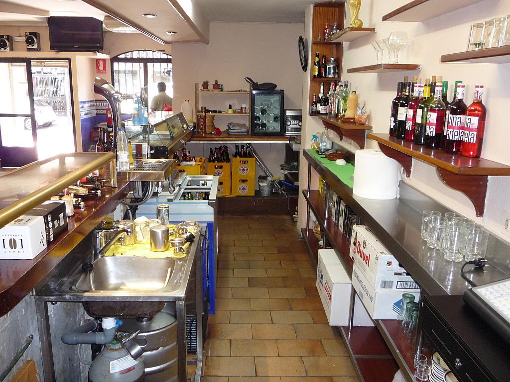 Bar en alquiler en calle Garcilaso, La Alhóndiga en Getafe - 284829790
