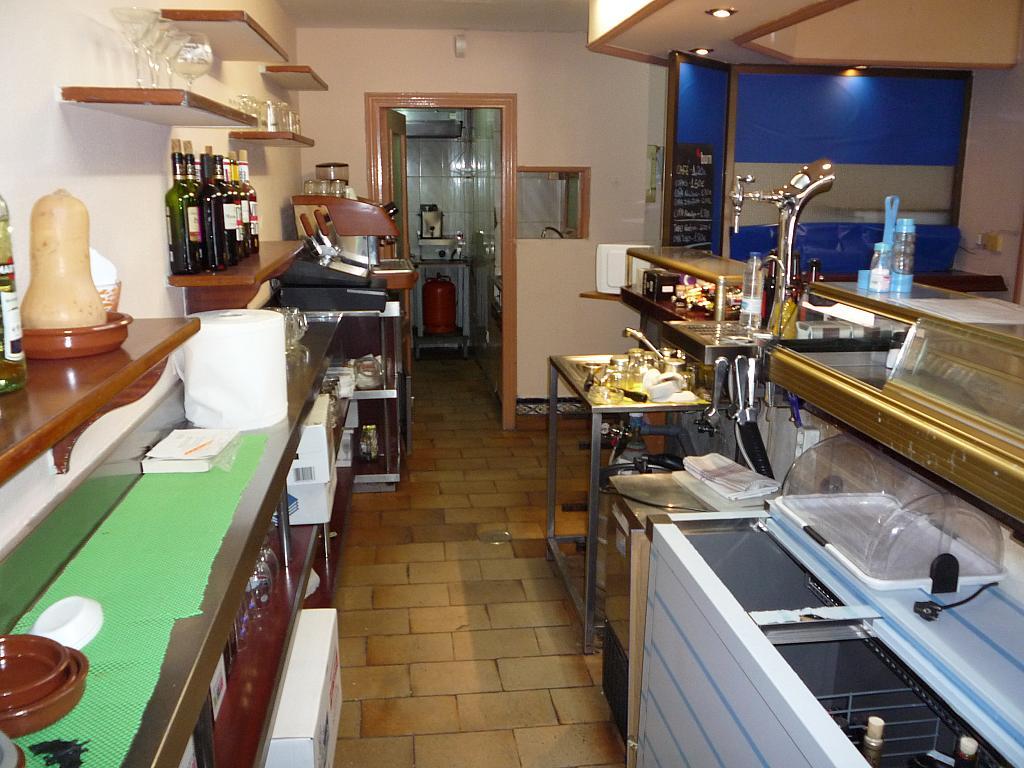 Bar en alquiler en calle Garcilaso, La Alhóndiga en Getafe - 284829793