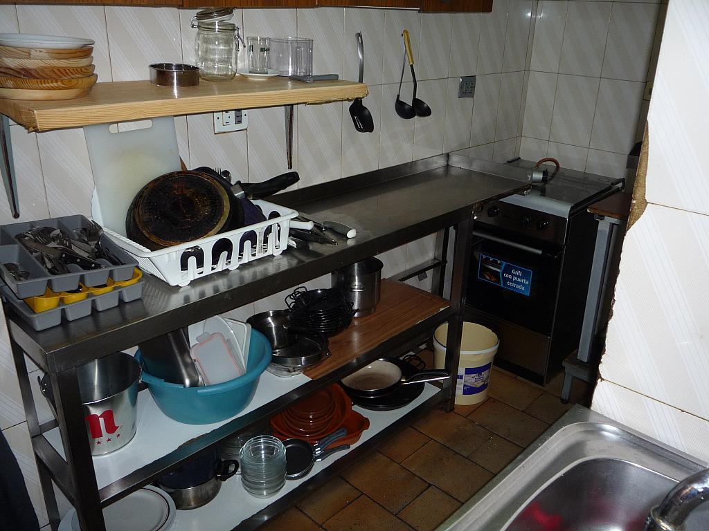 Bar en alquiler en calle Garcilaso, La Alhóndiga en Getafe - 284829814