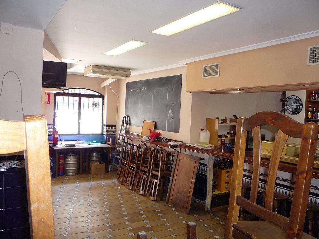 Bar en alquiler en calle Garcilaso, La Alhóndiga en Getafe - 284829844