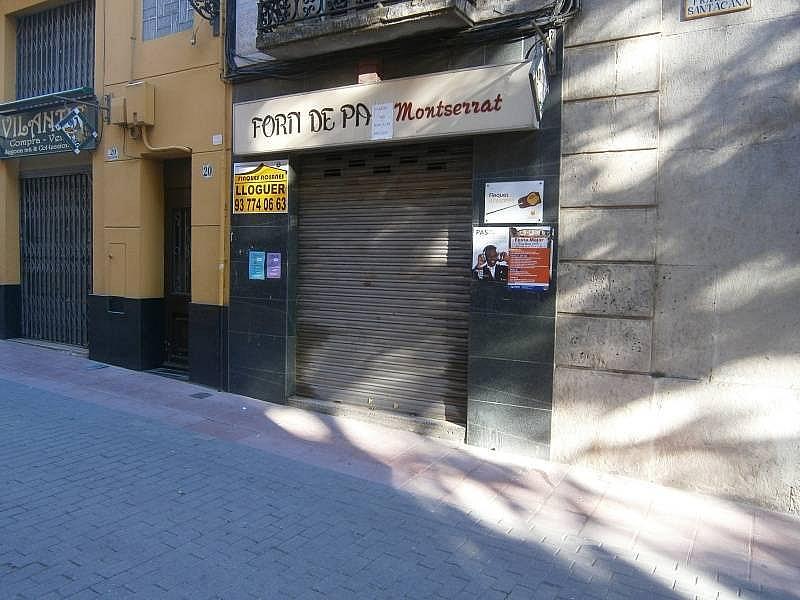 Foto - Local comercial en alquiler en calle Francesc Santacana, La Vila en Martorell - 324994872