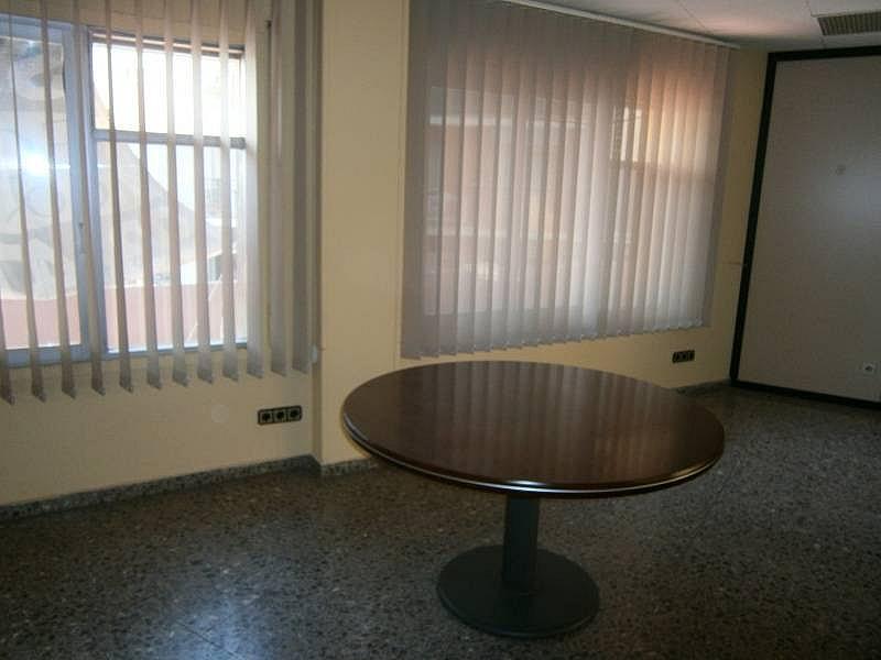 Foto - Despacho en alquiler en calle Germans Marti, El Pla en Martorell - 324088137