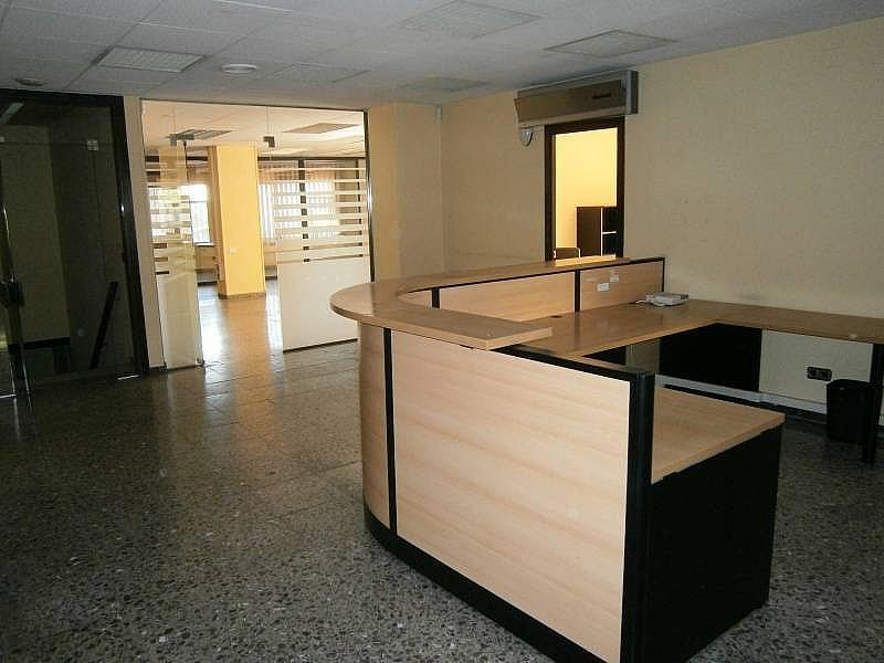 Foto - Despacho en alquiler en calle Germans Marti, El Pla en Martorell - 324088143