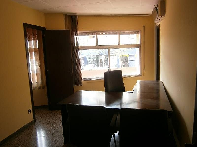 Foto - Despacho en alquiler en calle Germans Marti, El Pla en Martorell - 324088146