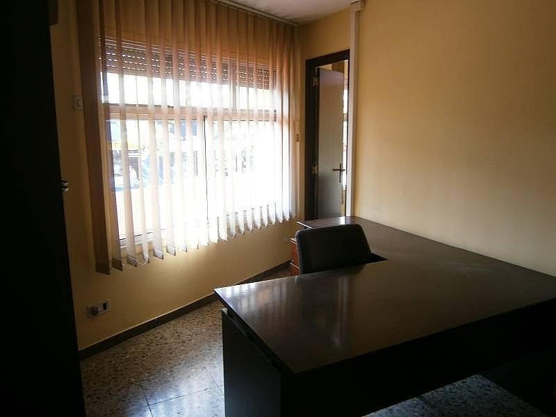 Foto - Despacho en alquiler en calle Germans Marti, El Pla en Martorell - 324088149