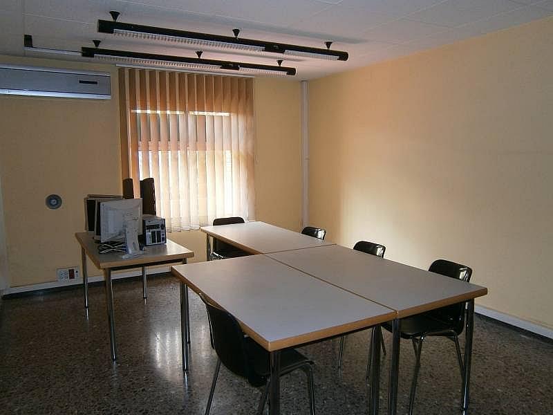 Foto - Despacho en alquiler en calle Germans Marti, El Pla en Martorell - 324088155