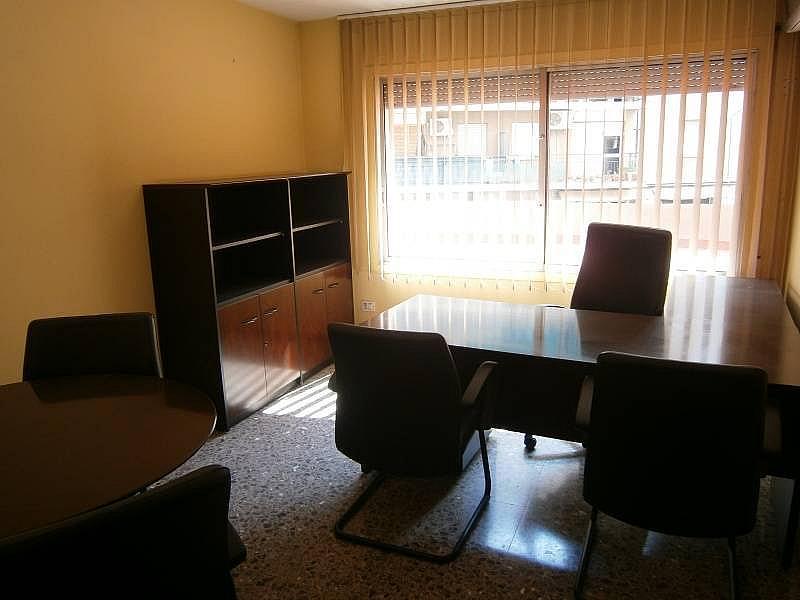 Foto - Despacho en alquiler en calle Germans Marti, El Pla en Martorell - 324088167