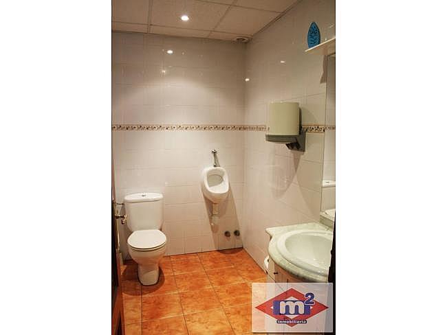 Oficina en alquiler en Salceda de Caselas - 353347079