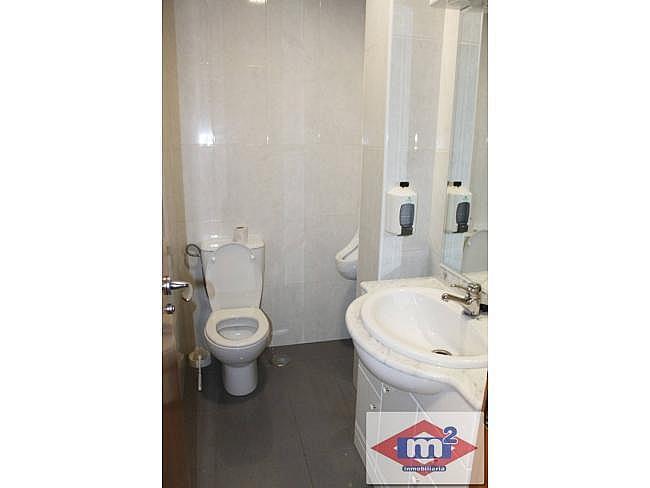 Oficina en alquiler en Salceda de Caselas - 353347082