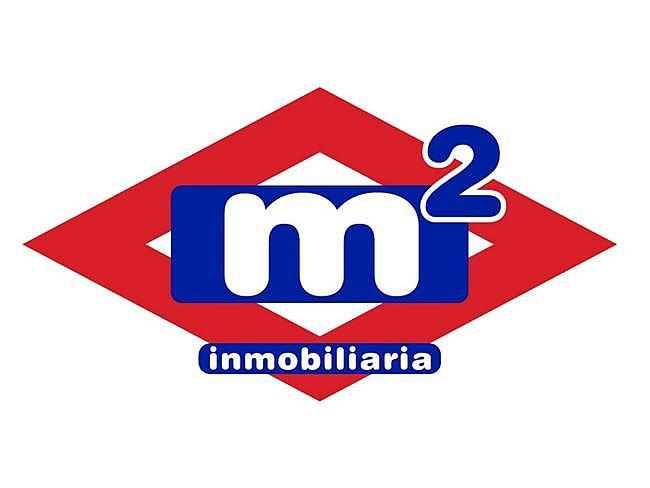 Parking en alquiler en Salceda de Caselas - 353346569