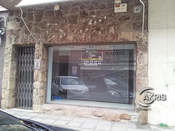Local - Local comercial en alquiler en Santa Teresa en Toledo - 395369895