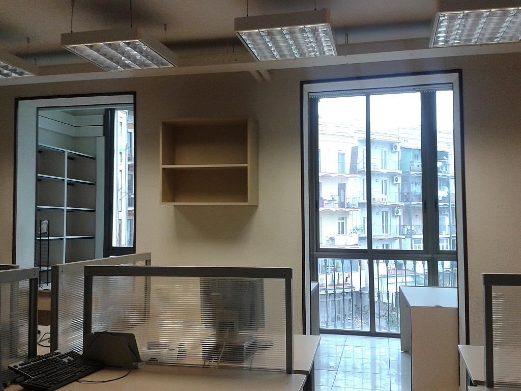 Oficina en alquiler en calle Balmes, Eixample esquerra en Barcelona - 260962191