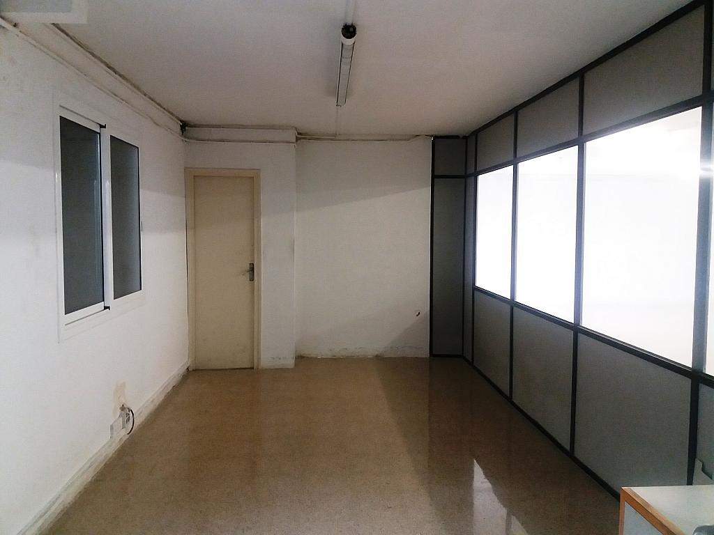 Oficina en alquiler en calle Aribau, Sant Gervasi – Galvany en Barcelona - 264407170