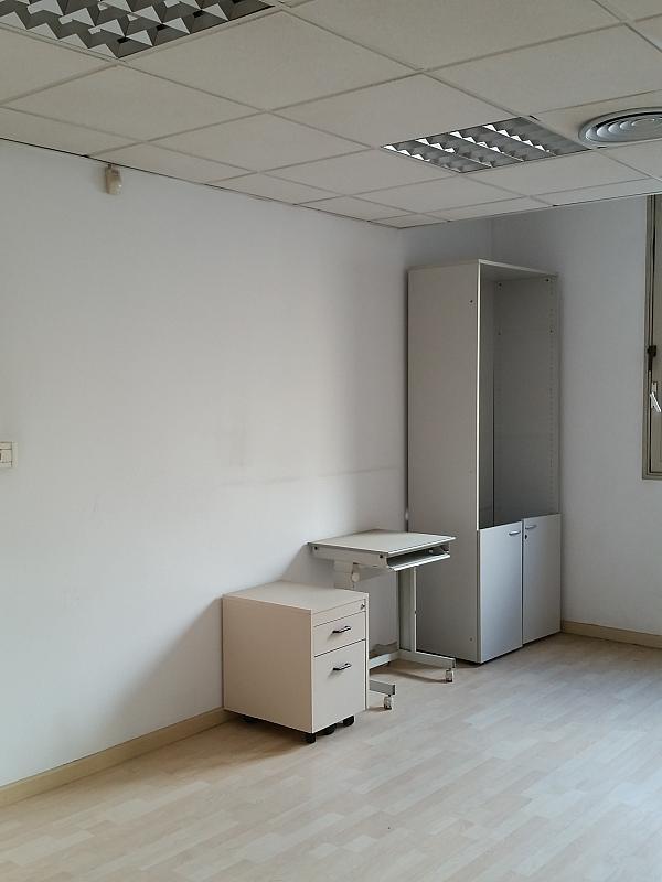 Oficina en alquiler en calle Travessera de Gràcia, Sant Gervasi – Galvany en Barcelona - 267197050