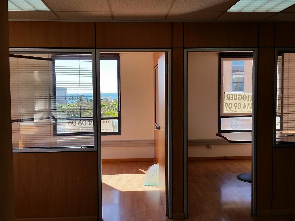 Oficina en alquiler en calle Salvador Espriu, La Vila Olímpica en Barcelona - 271111672