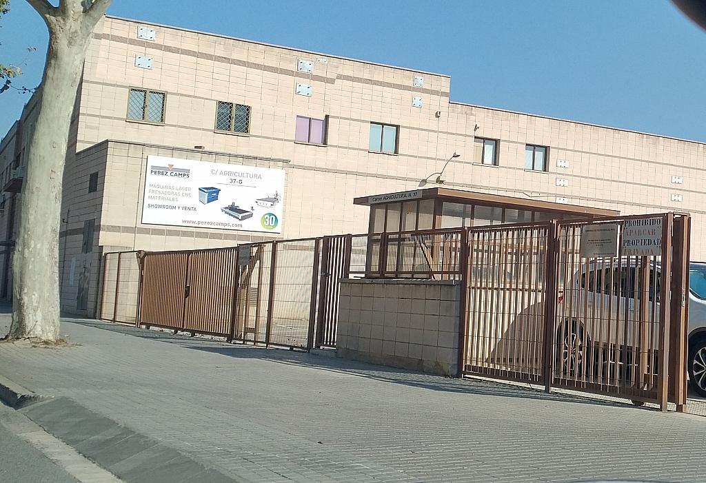 Nave en alquiler opción compra en calle Agricultura, Parc Empresarial en Viladecans - 316036129