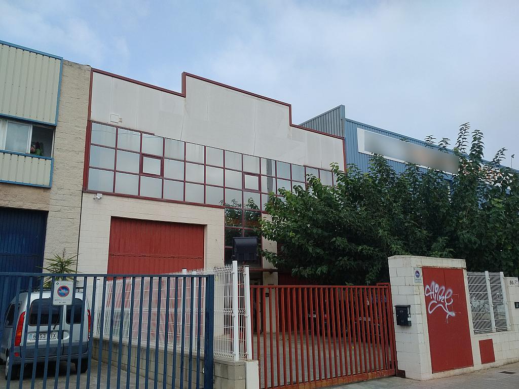 Nave en venta en calle Marina, Sant Boi de Llobregat - 351501395