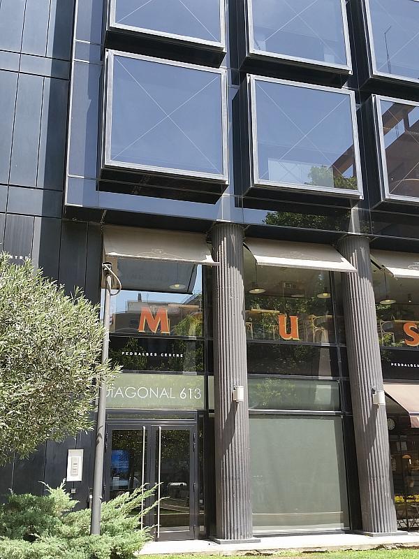 Oficina en alquiler en calle Diagonal, Pedralbes en Barcelona - 202322727
