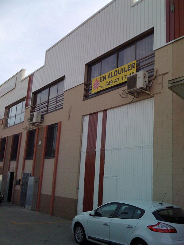 Nave en alquiler en calle Can Tapiola, Montcada i Reixac - 125777988