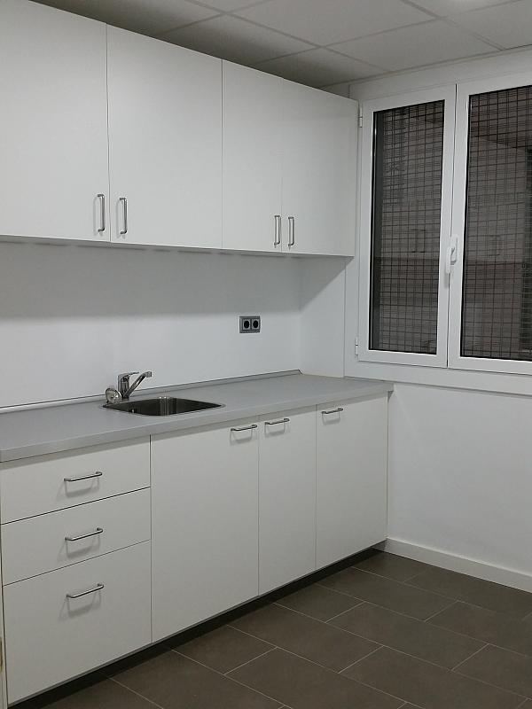 Oficina en alquiler en paseo De Gràcia, Eixample dreta en Barcelona - 280269954