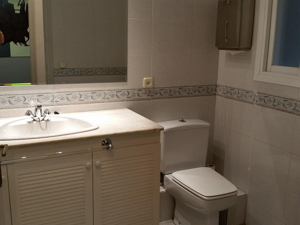 Oficina en alquiler en calle Diagonal, Eixample esquerra en Barcelona - 209390702