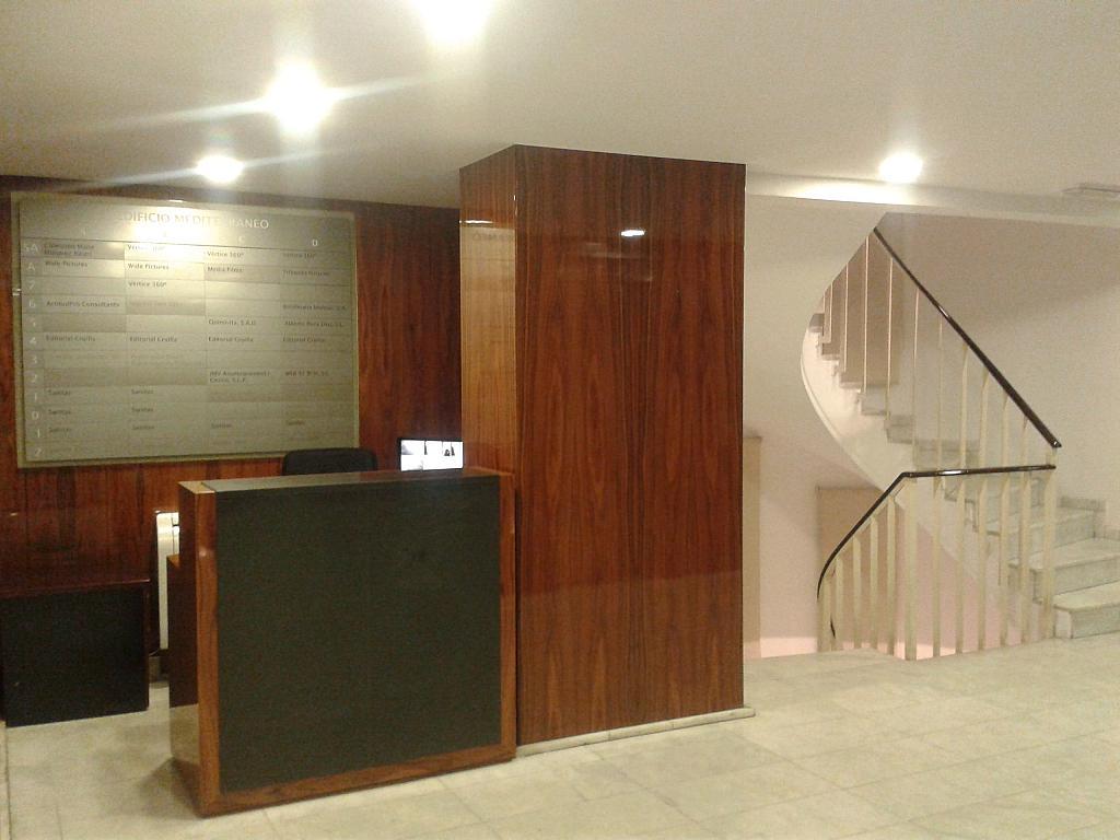 Oficina en alquiler en calle Balmes, Sant Gervasi – Galvany en Barcelona - 211001670