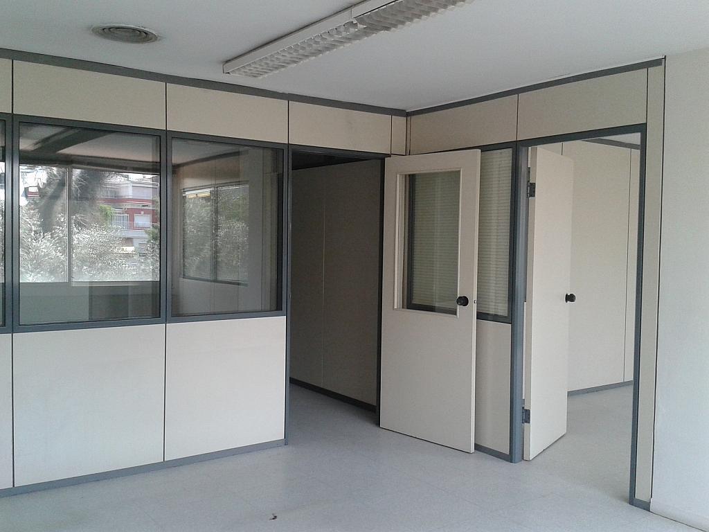 Oficina en alquiler en calle Balmes, Sant Gervasi – Galvany en Barcelona - 211001781