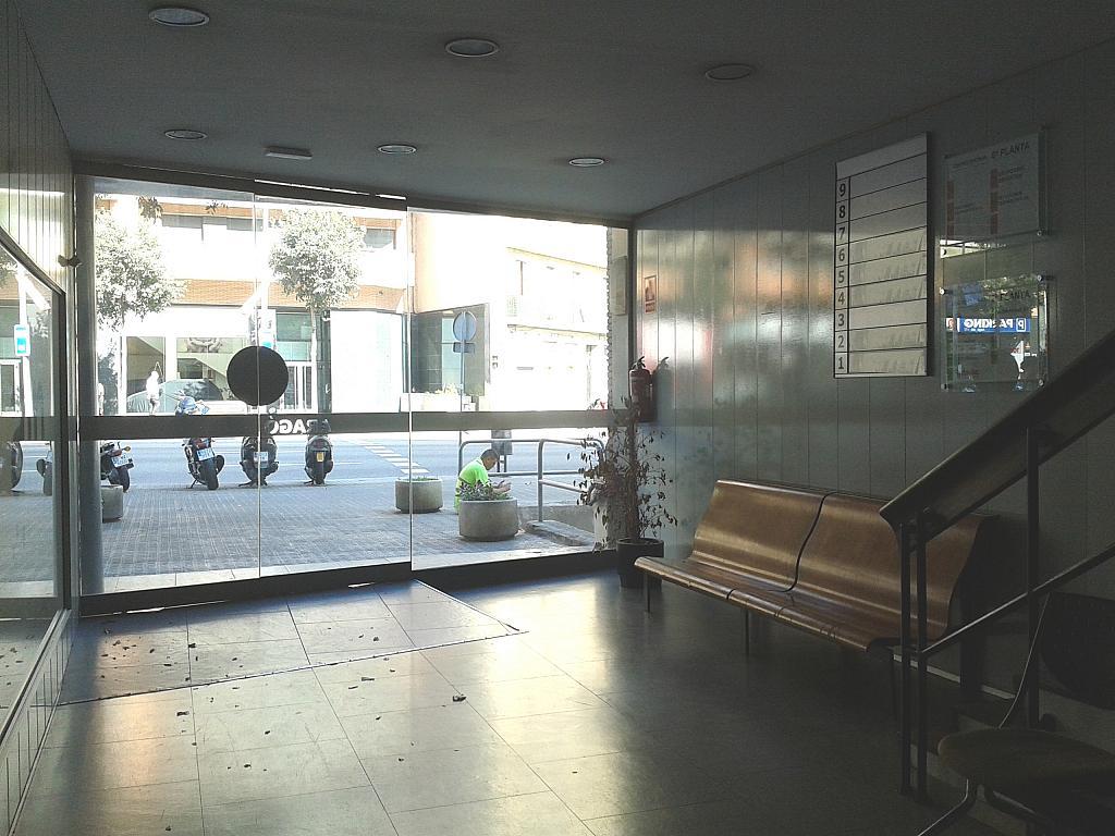 Oficina en alquiler en calle Aragó, La Sagrada Família en Barcelona - 212838829