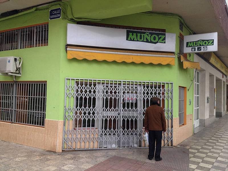 Foto - Local comercial en alquiler en parque Linealpiscina, Albacete - 236903472