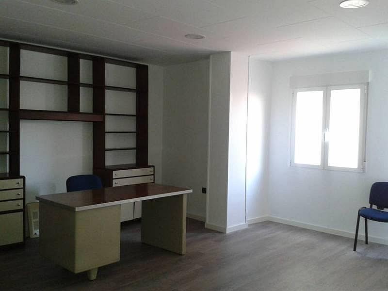 Foto - Despacho en alquiler en calle Centrorosario, Albacete - 236904417