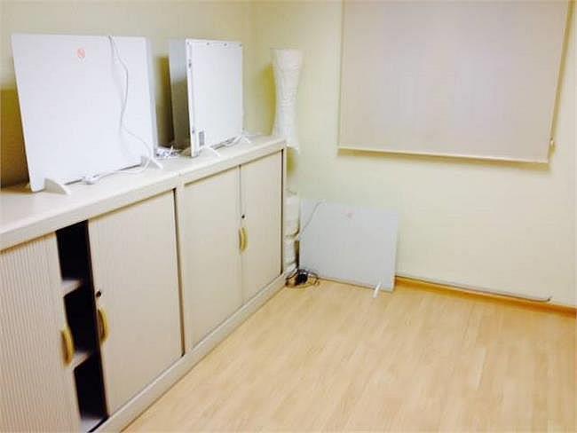 Oficina en alquiler en Lleida - 306127115