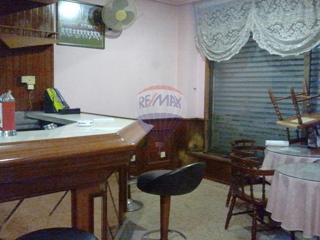 Local comercial en alquiler en calle Portanet, Castrelos-Sardoma en Vigo - 318502504