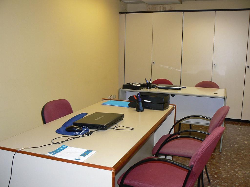 Oficina en alquiler en calle De Sanjurjo Badía, Teis en Vigo - 337346593