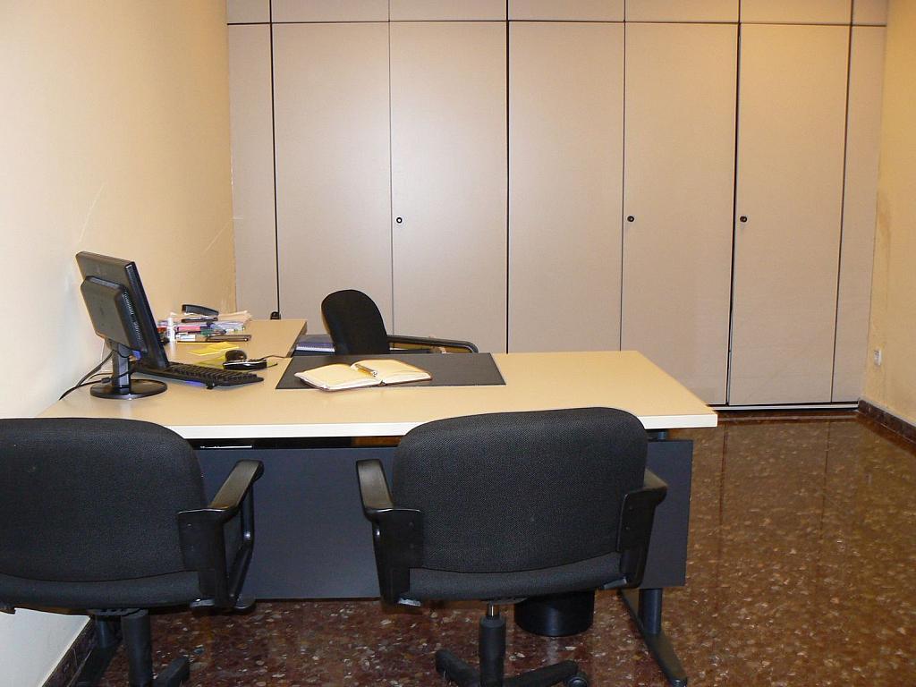 Oficina en alquiler en calle De Sanjurjo Badía, Teis en Vigo - 337346599
