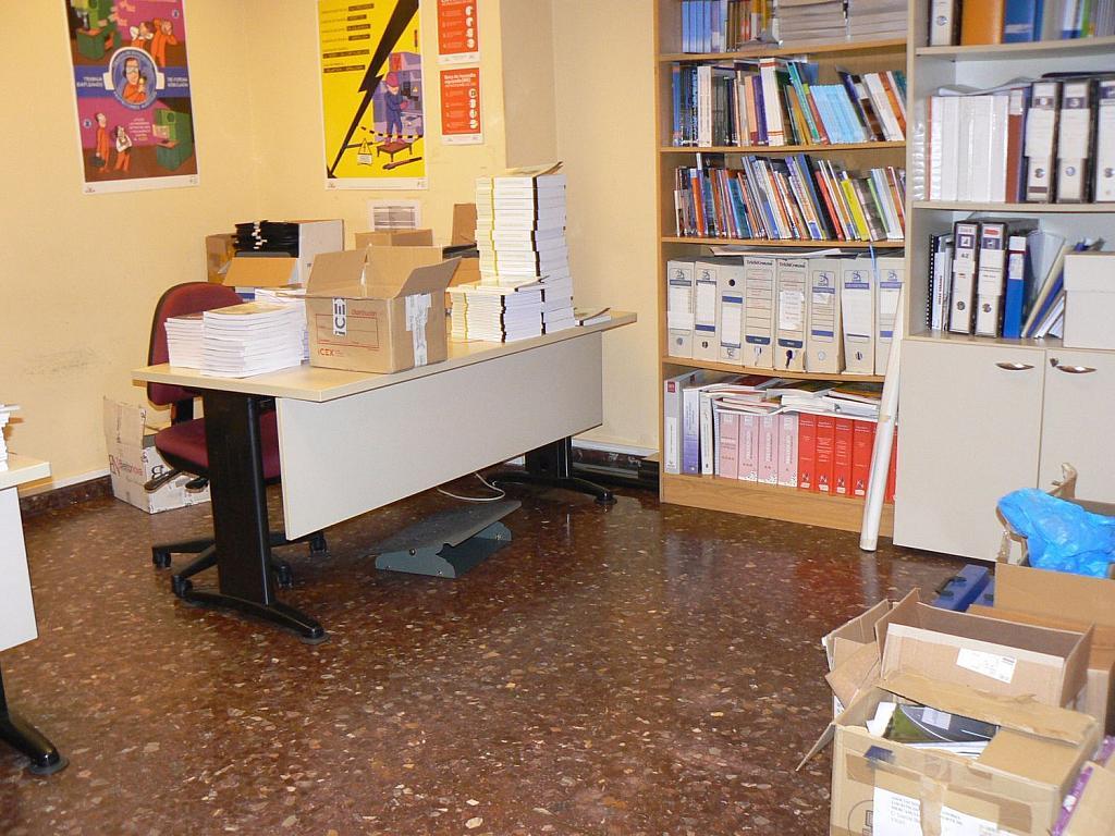 Oficina en alquiler en calle De Sanjurjo Badía, Teis en Vigo - 337346605