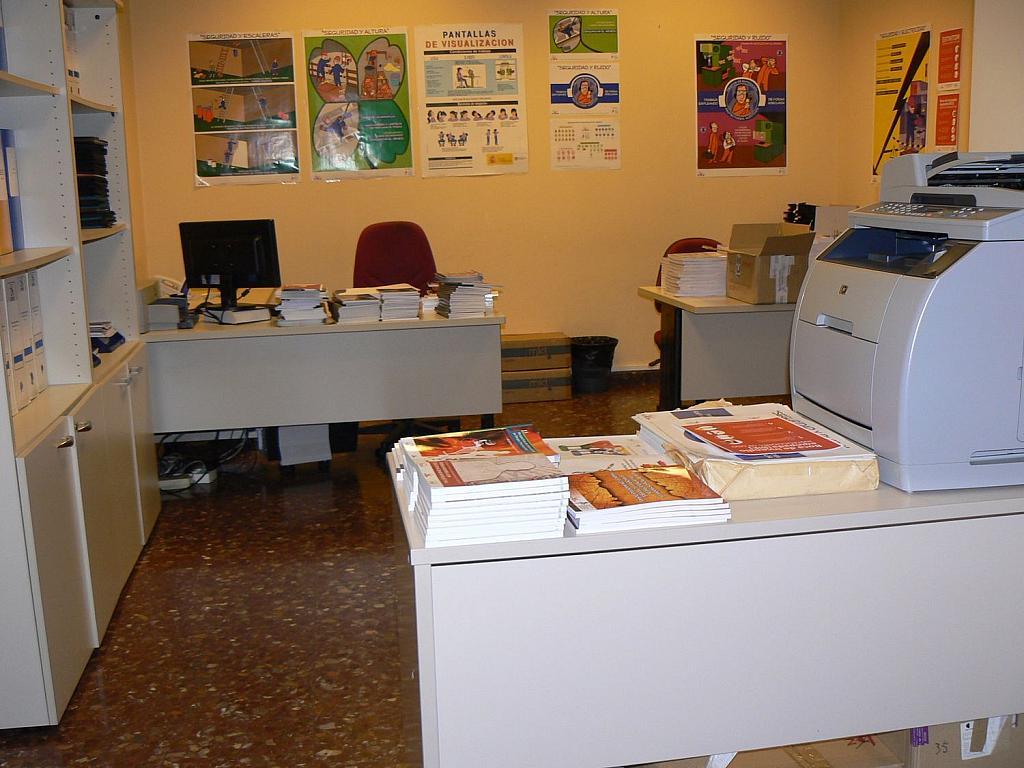 Oficina en alquiler en calle De Sanjurjo Badía, Teis en Vigo - 337346608