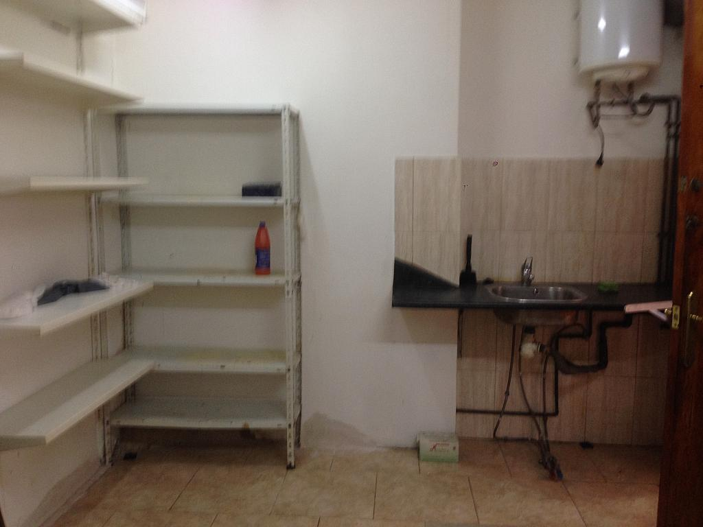 Local comercial en alquiler en calle Generalitat, Santa Rosa en Santa Coloma de Gramanet - 303118866