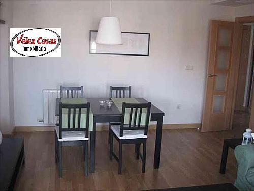 Piso en alquiler en calle Campus de la Salud, Zaidín en Granada - 290732743