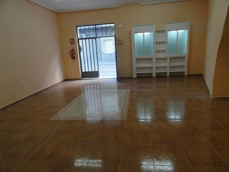 Foto - Local comercial en alquiler en Novelda - 252074755