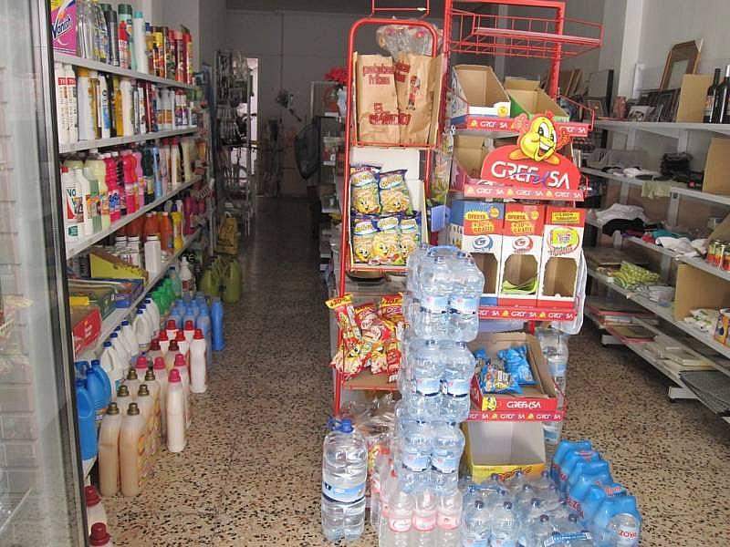 Foto - Local comercial en alquiler en Novelda - 252077659