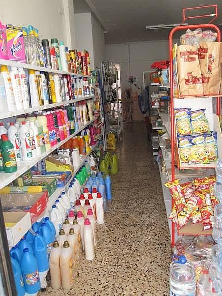 Foto - Local comercial en alquiler en Novelda - 252077662