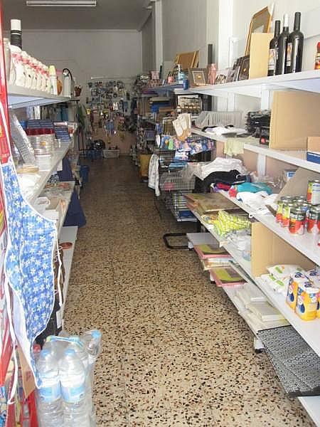 Foto - Local comercial en alquiler en Novelda - 252077665