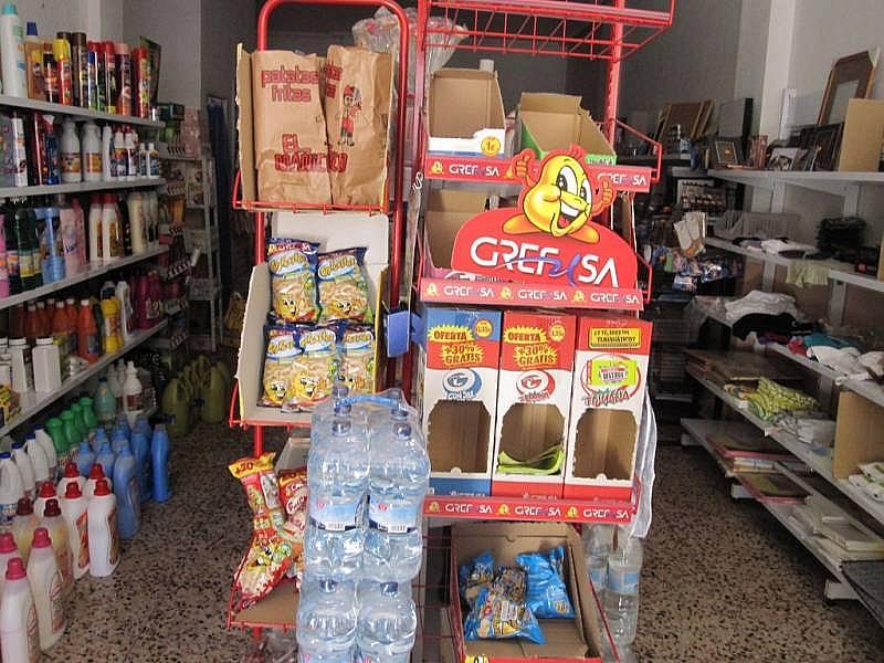 Foto - Local comercial en alquiler en Novelda - 252077668