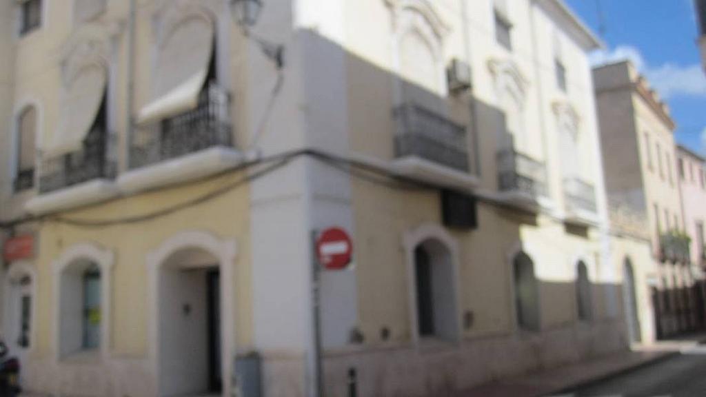 Foto - Local comercial en alquiler en Monóvar/Monòver - 218265530