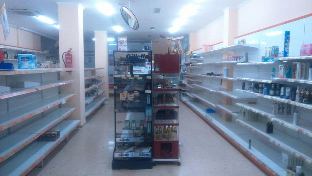 Foto - Local comercial en alquiler en Monóvar/Monòver - 218100097