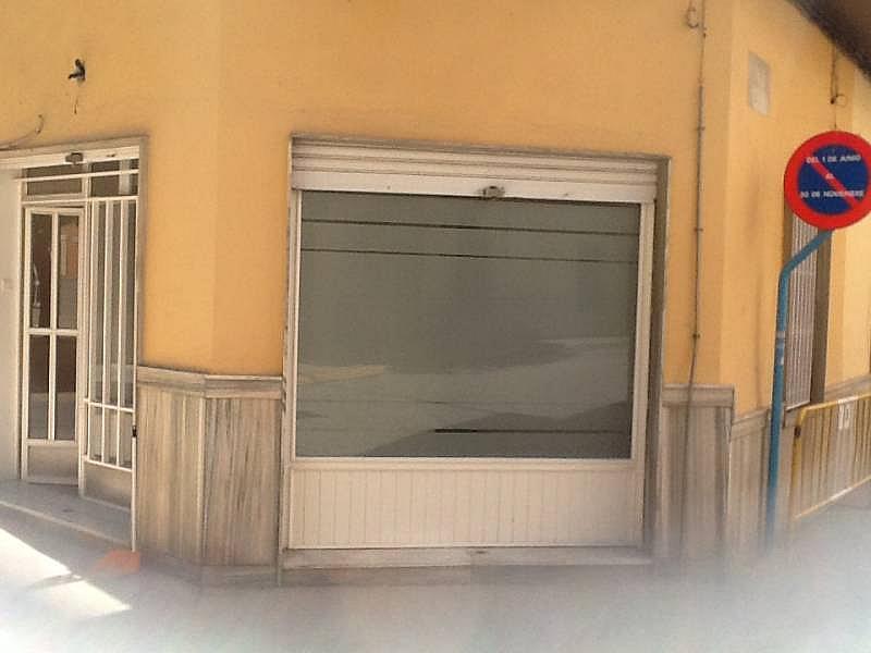 Foto - Local comercial en alquiler en Novelda - 218103367