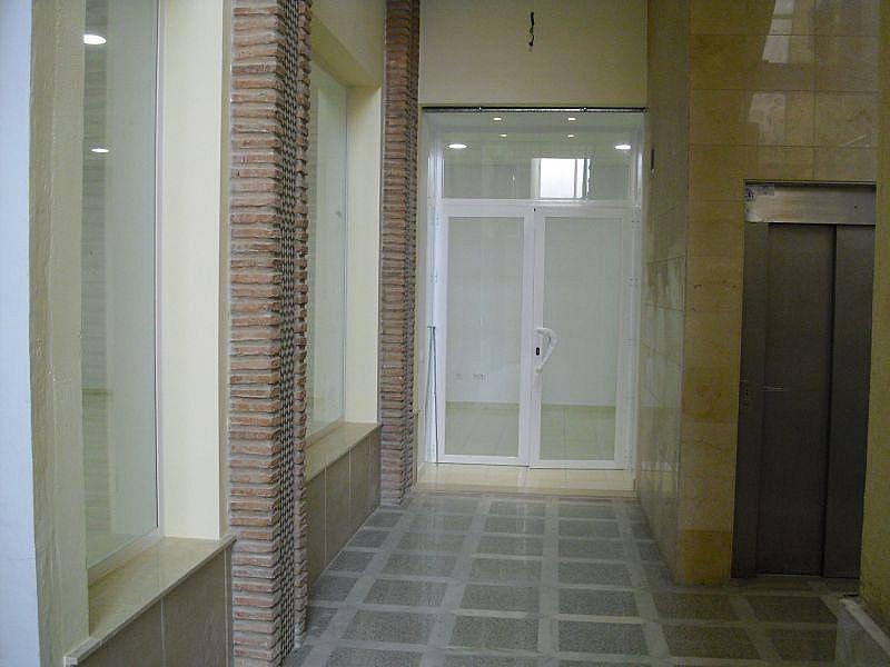 Foto 2 - Local en alquiler en Vélez-Málaga - 357111749